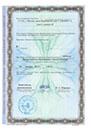 obrazovanie-licenziya-2-mini