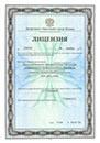 obrazovanie-licenziya-mini